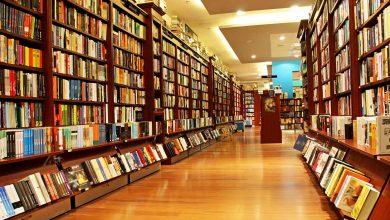 bookstore-shelves-marketplace
